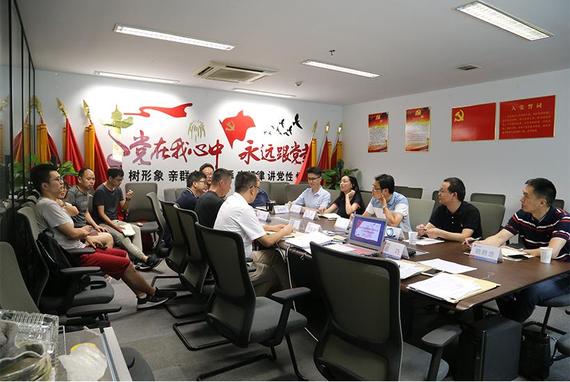 2019年度党员发展大会